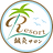 Resort鍼灸サロン_ロゴデータ.png