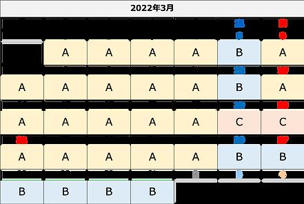 2022年3月.png