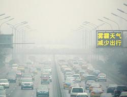 beijing smog 10330719