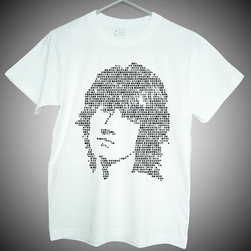 jerry yan t shirt