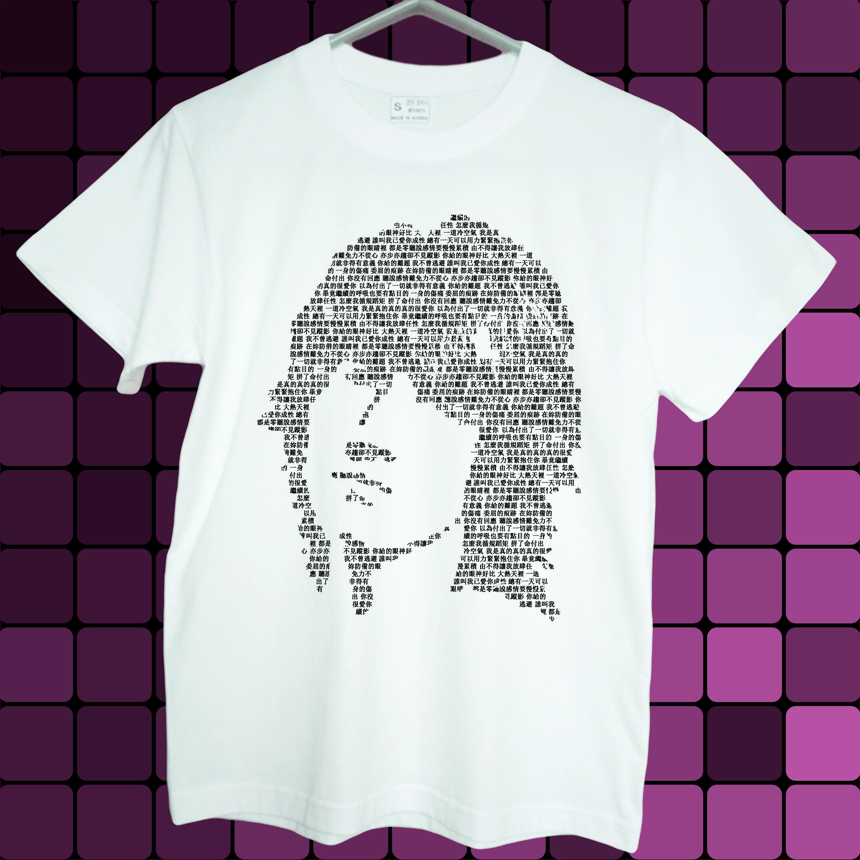 TeeSofa|T-shirt online store in Hong Kong | Jerry Yan T-shirt
