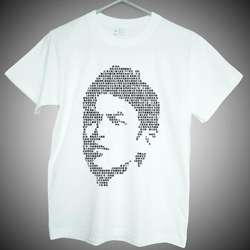 kai-ko-t-shirt