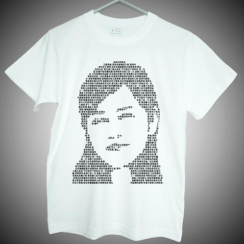 michelle-chen-t-shirt