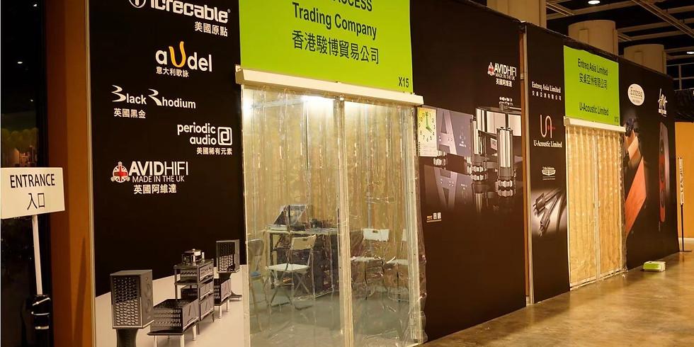 Hong Kong High-End Audio & Visual Show 香港高級視聽展