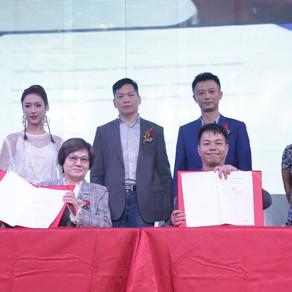 澳門千世傳媒集團、EIG電競國際集團、韓國STUDIOKOO簽署戰略合作協定