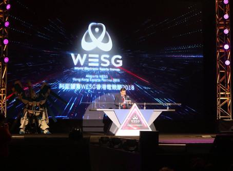 [eSports]由9/11開始將會於香港國際博覽館上演阿里體育WESG香港電競節2018