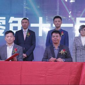 中國網旗下數字中國與EIG電競國際集團簽署戰略合作協定