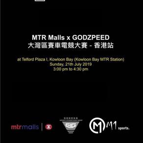 MTR Malls x GODZPEED 大灣區賽車電競大賽 - 香港站