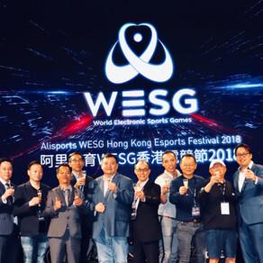 阿里體育WESG香港電競節 超多遊戲免費任玩