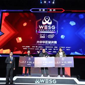 WESG大中華區總決賽實況足球決賽 吳從亮成功問鼎冠軍