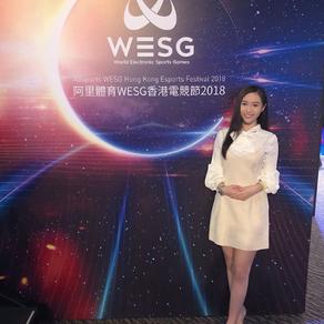 謝謝阿里巴巴集團的邀請💙  今天來到了 WESG 香港電競節開幕禮