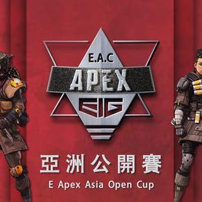 讓子彈飛 E.A.C亞洲公開賽正式啟航!