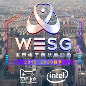 WESG 大中華區 總決賽 頒獎典禮