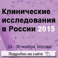 ИФАРМА - обмен опытом на форумах Адама Смита 2015