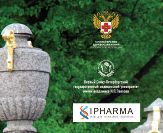 IPHARMA will present a report at the conference on current issues of clinical trials in St.Peterburg