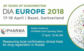 IPHARMA will report on drug registration in Russia at DIA Europe 2018