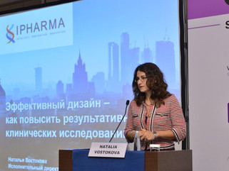 """IPHARMA will take a part in the """"Clinical trials in Russia"""" Adam Smith Forum"""