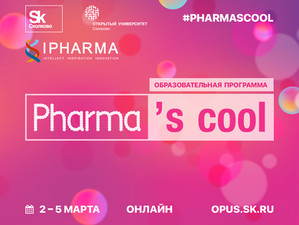 IPHARMA – the partner of Pharma's cool 2021