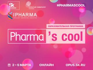 ИФАРМА - партнер Pharma's cool 2021