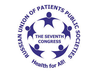 IPHARMA took part in roundtable discussions at VIIth Russian Congress of Patients