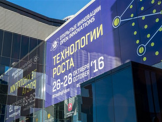 """IPHARMA took part in the """"Open innovations"""" Forum"""