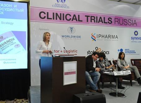 """IPHARMA took part in the Adam Smith Forum """"Clinical trials in Russia"""""""