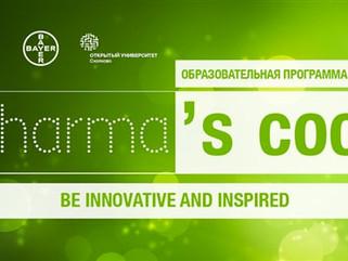 Образовательная программа Открытого университета Сколково Pharma's cool 2016