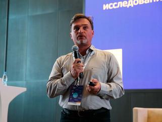 ИФАРМА – партнер конференции «Система координат в медицине»