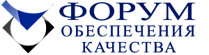 The Quality Assurance Forum sponsored by IPHARMA will be held in Skolkovo on December, 14th
