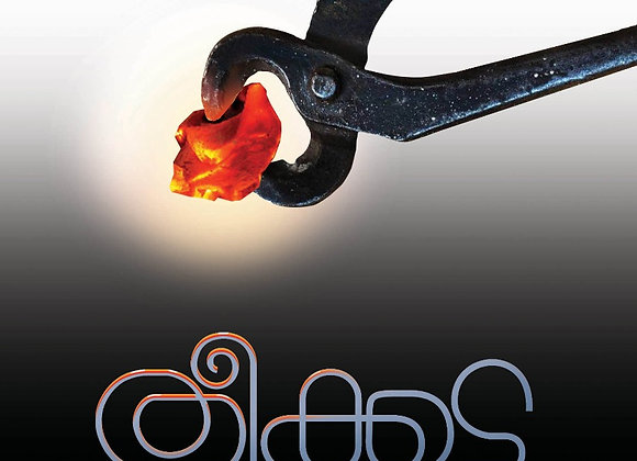A Book on Syro Malabar Qurbana