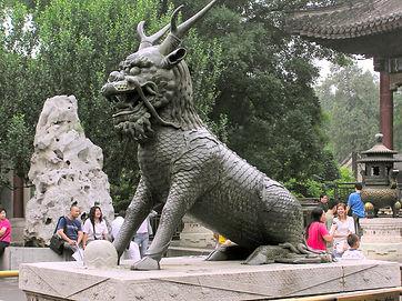 XiezhiBeijing.jpg