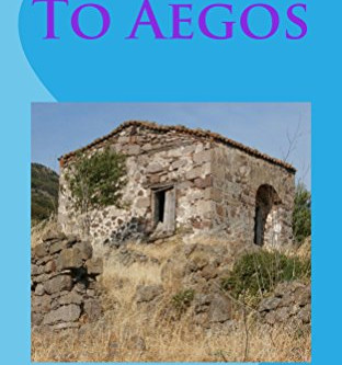 """""""Return To Aegos: Another journey into the Greek Sun"""" by May Panayi - IHIBRP 3-Star Book R"""