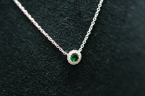 18ct White Gold Emerald & Diamond Necklace and Pendent