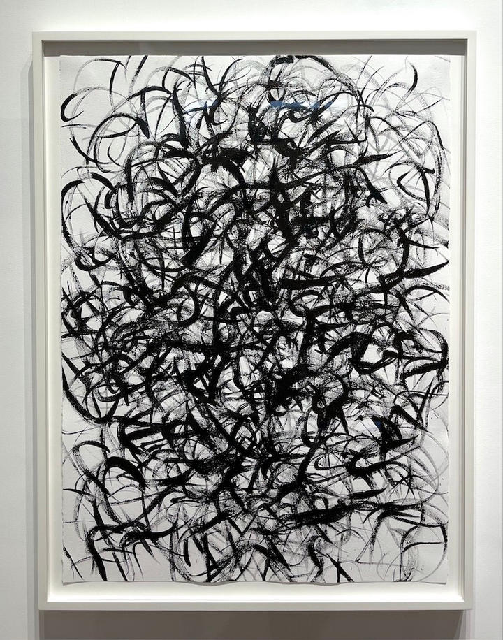Inverse 4 (Black on White), 32.5x24.5 inches, acrylic on paper, 2021