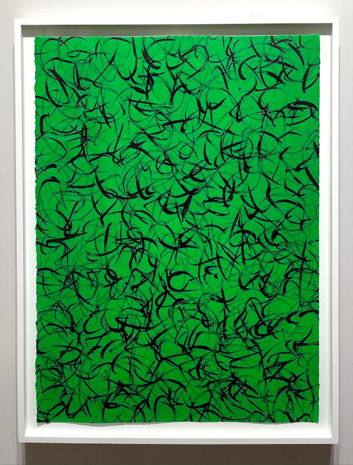 Black on Neon Green, 32.5x24.5 inches, acrylic on paper, 2020