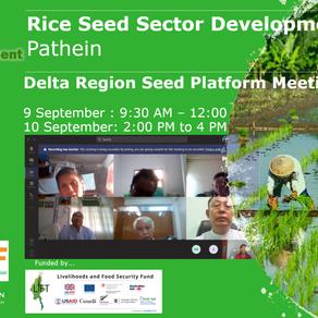 We go Virtual !!! The 5th Ayeyarwady Regional Seed Sector Platform meeting on 9-10 September 2020
