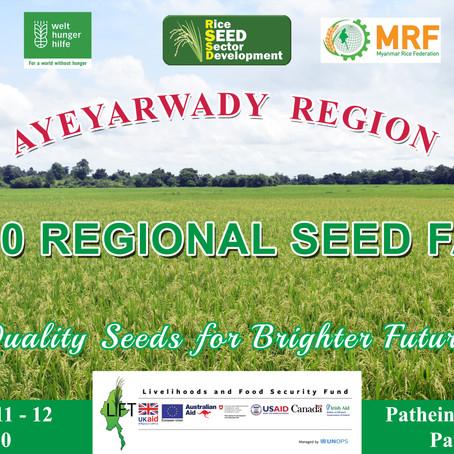 Ayeyarwady Region, 2020 Regional Seed Fair(March 11-12, 2020)