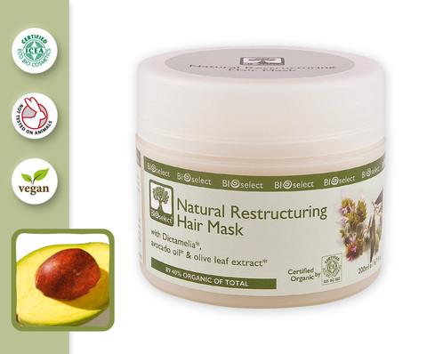 Маска для волос авокадо и оливковое масло