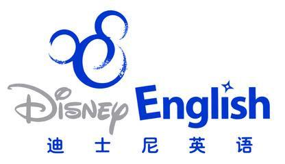 Disney Enlish.jpg