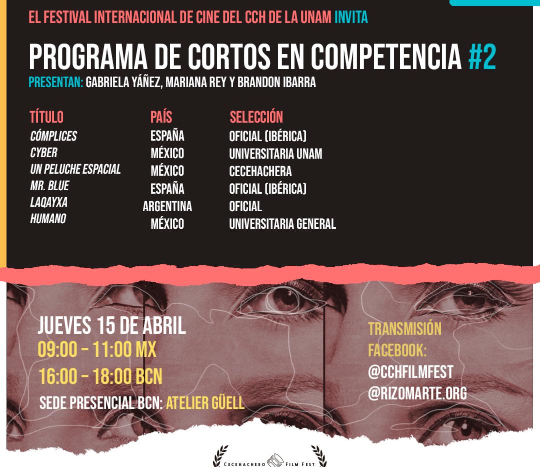 Gala 2 Cortos en competencia desde Atelier Güell