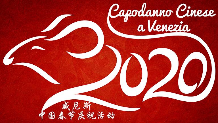 Capodanno Cinese a Venezia 2020