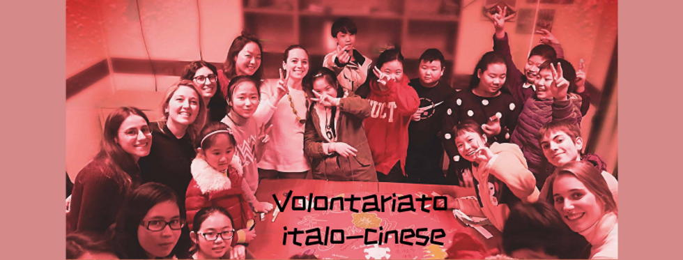 Volontariato in cinese.png