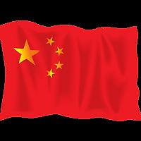 bandiera cina.png