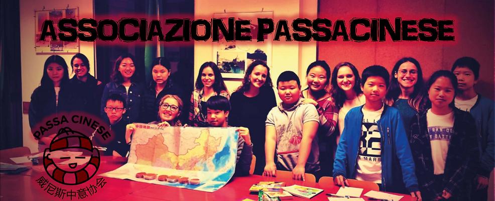 Associazione di volontariato   PassaCinese   Italia