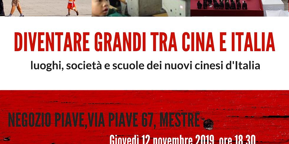 Diventare grandi tra Cina e Italia.  (1)