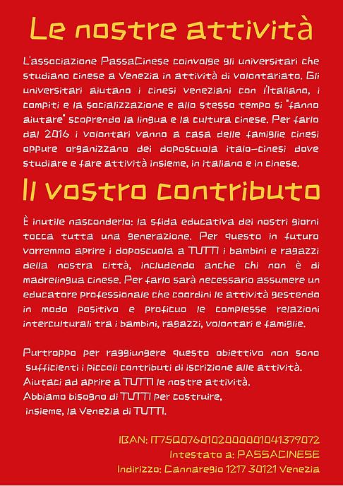 newsletter natale (2).png
