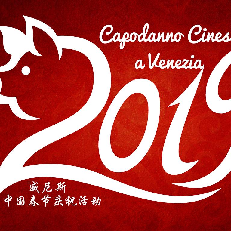 Capodanno Cinese a Venezia 2019