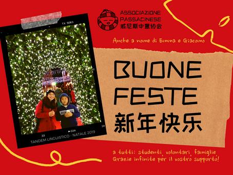 Come festeggiano il natale i cinesi?