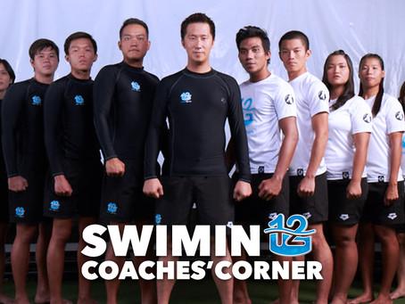 优秀的游泳教练,是学生跟着走,不是教练被学生牵着走!