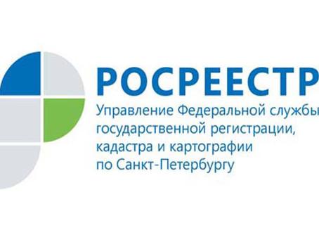 """Письмо ФГБУ """"ФКП Росреестра"""" от 19.01.2021 № 01-0092/21"""